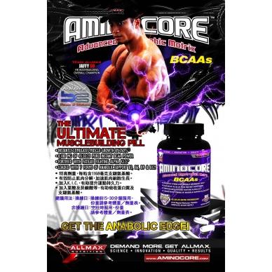 Allmax BCAA Aminocore