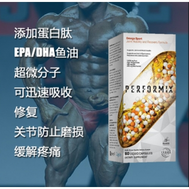 Performix Omega Sport Joint  Mobility And Recover Formula